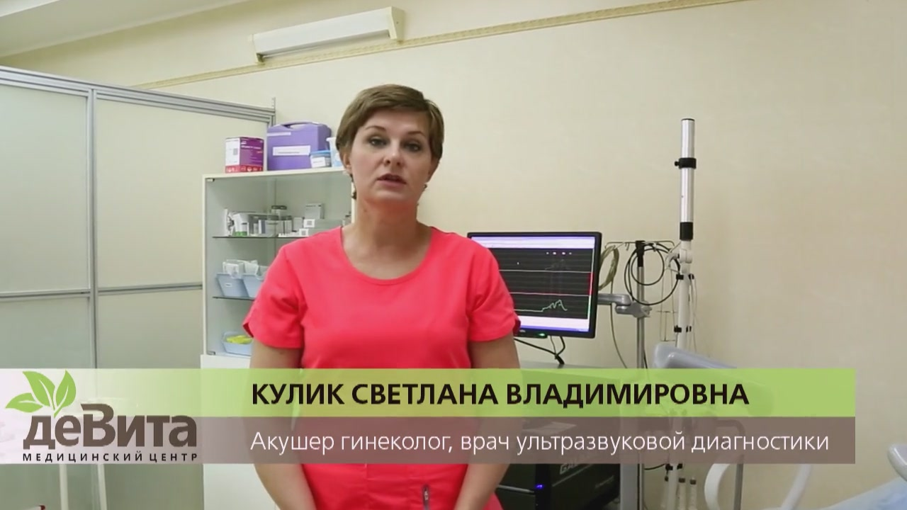 Видео осмотр женских органов в гинекологии видео институте студенты