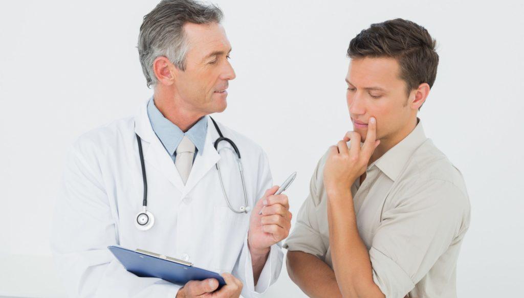 Цистит у мужчин. Симптомы и причины цистита у мужчин. Лечение цистита у мужчин