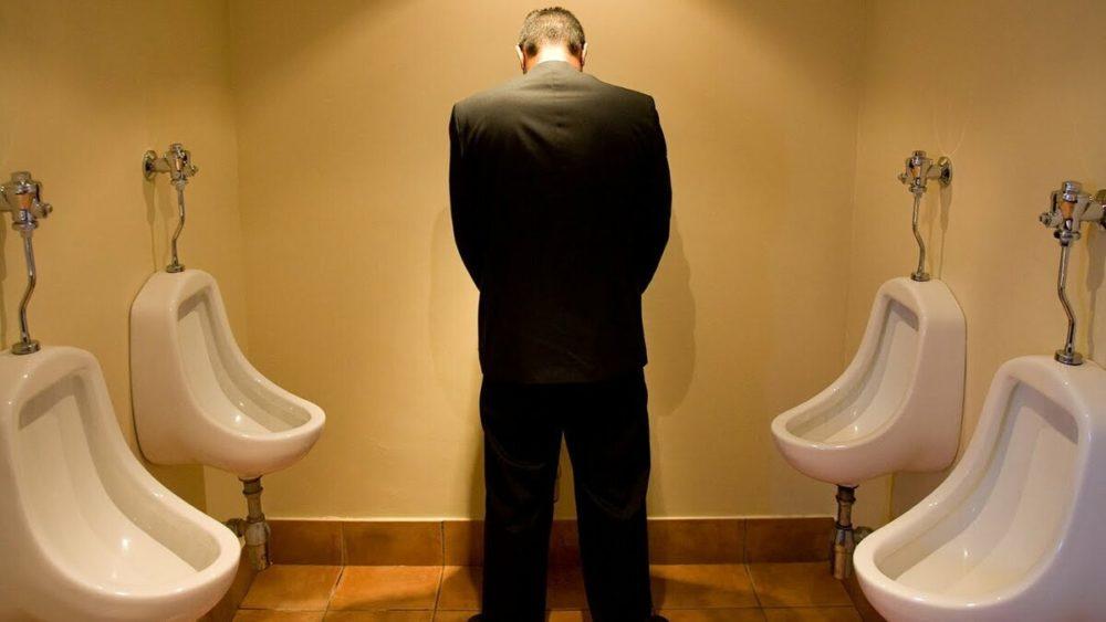затруднённое мочеиспускание у мужчин